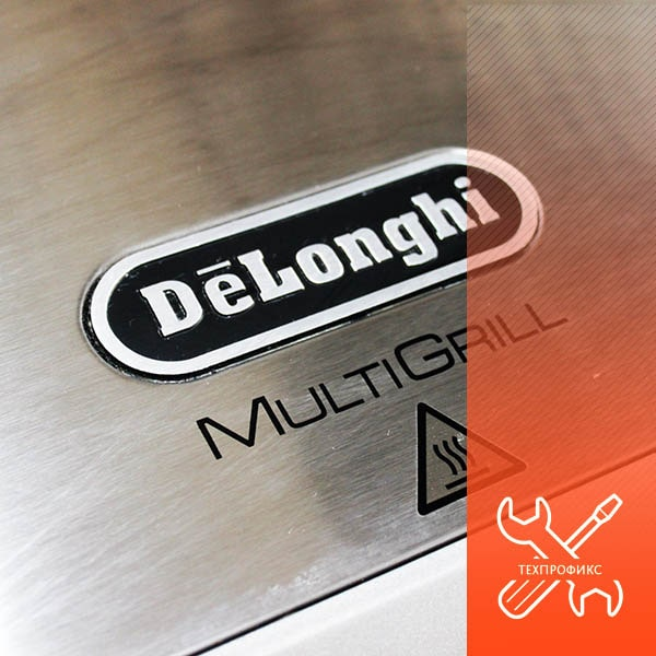 Ремонт техники Delonghi